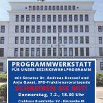 Programmwerkstatt der SPD-Wandsbek am 07.02.2019, Plakat
